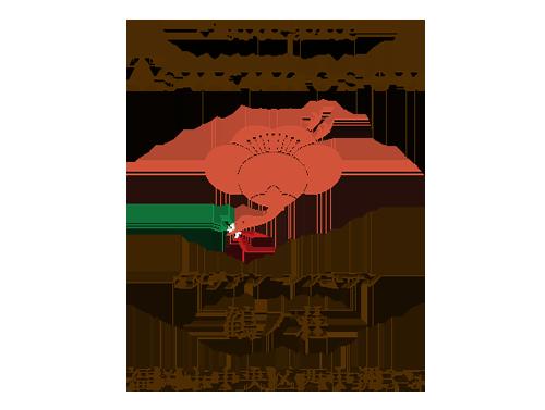 イタリアン・レストラン 鶴ノ荘 福岡市中央区西中洲3-5
