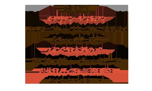 営業時間  イタリアン・レストラン1F 17:30~22:30 ご来店まで(close 01:30) ワインと日本酒のバー2F 20:00~close 01:30 店休日/1・2F 毎週日曜日(または祝日の月曜日)